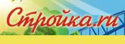 Портал Стройка.ру